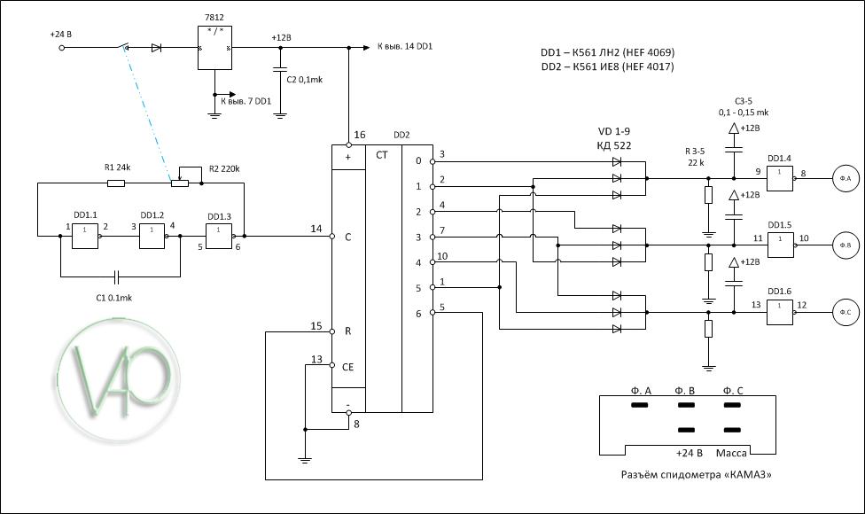 Схема подмотки спидометра на 24 вольт