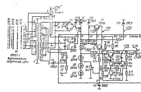 Принципиальная схема радиоприемника стерео